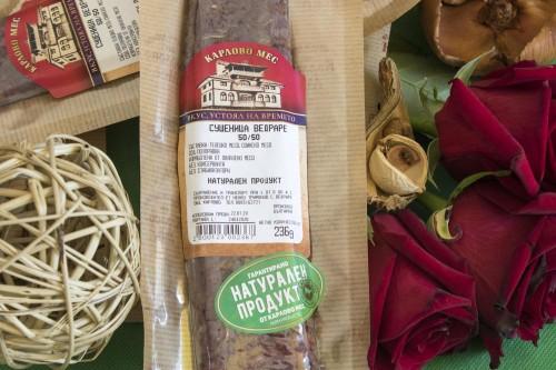 Сушеница Ведраре 50x50 250 гр. 1