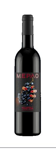 Трастена Мерло 1