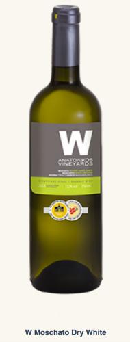 W - Био Бяло Вино 1