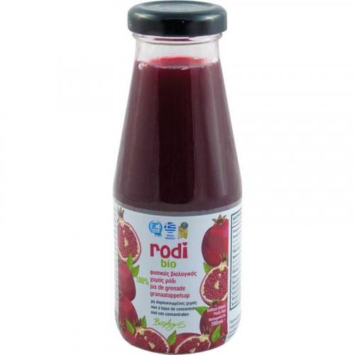 Био сок от Нар 1