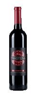 Трастена вино от 100% био малини